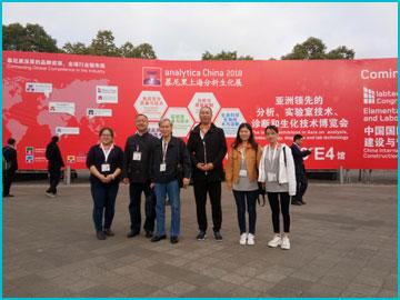 Analytica China 2018